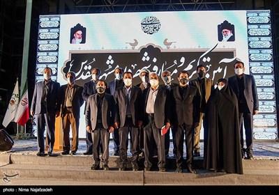 آیین تکریم و معارفه شهردار مشهد