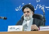 معاون اول قوه قضائیه درگذشت رئیس دادگاه انقلاب اسلامی تهران را تسلیت گفت