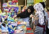 بازار شب عید لوازمالتحریریها سوت و کور است/ گزینههای پیش روی دولت برای روشن نگاه داشتن چراغ کارگاهها