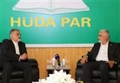 دیدار سفیر ایران در ترکیه با رهبر حزب هدی پار