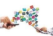 واکنش ساترا به حذف اپلیکیشنهای ایرانی توسط گوگلپلی