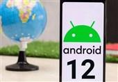 """سیستم عامل """"اندروید 12"""" گوگل به زودی منتشر میشود"""