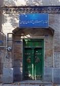 خروج 3 خاور زباله از خانه پدری جلال آل احمد/ بازگشت هویت به عمارت 100 سالهای که از در و دیوار آن صدای روضه بلند است