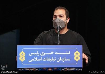 پرسش خبرنگار خبرگزاری تسنیم از حجت الاسلام محمد قمی رییس سازمان تبلیغات اسلامی