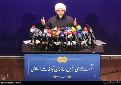 حجت الاسلام محمد قمی رییس سازمان تبلغات اسلامی