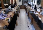 برگزاری جلسه هیئت رئیسه فدراسیون کشتی