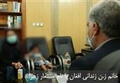 """فیلم// افشای """"دروغ دیگری از سپیده قلیان""""؛ روایت مادر افغانستانی از زندان مرکزی بوشهر"""