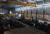تعطیلی ادامهدار کارخانه صدر فولاد لرستان/ کارگرانی که با وجود وعدهها خانهنشین هستند + فیلم
