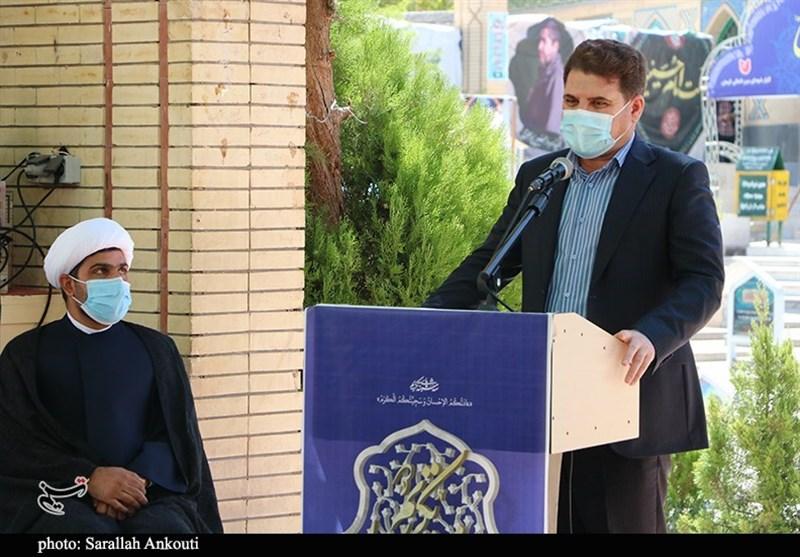استان کرمان , شهید , شهید سپهبد قاسم سلیمانی ,