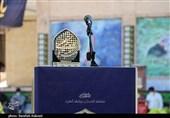سهشنبههای تکریم در جوار مرقد شهید سلیمانی به روایت تصویر