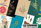 11 کتاب شاخص که زندگی و سیره امام حسن مجتبی را معرفی میکنند