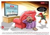 """کاریکاتور/ وقتی """"ادعای دولت روحانی"""" درباره ارتباط عدمواردات واکسن با FATF افشا شد!"""
