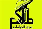 سرایا الخرسانی : امیرکا تخشى من اتصال الحشد الشعبی بخط المقاومة الفلسطینیة