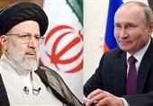 رئیسی در گفتوگوی تلفنی با پوتین: توسعه روابط با روسیه را در همه ابعاد دنبال میکنیم