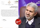 وزارت بهداشت واکسیناسیون رده سنی 18 سال به بالا خمین را در اولویت قرار دهد