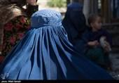 Azadi Park Refugee Camp in Afghanistan