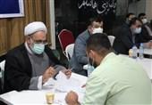 «حبس زدایی» در زندانهای مازندران اجرا میشود