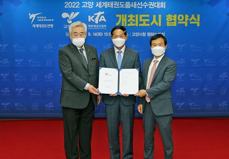 امضاء تفاهمنامه فدراسیون جهانی تکواندو و میزبان مسابقات جهانی پومسه 2022