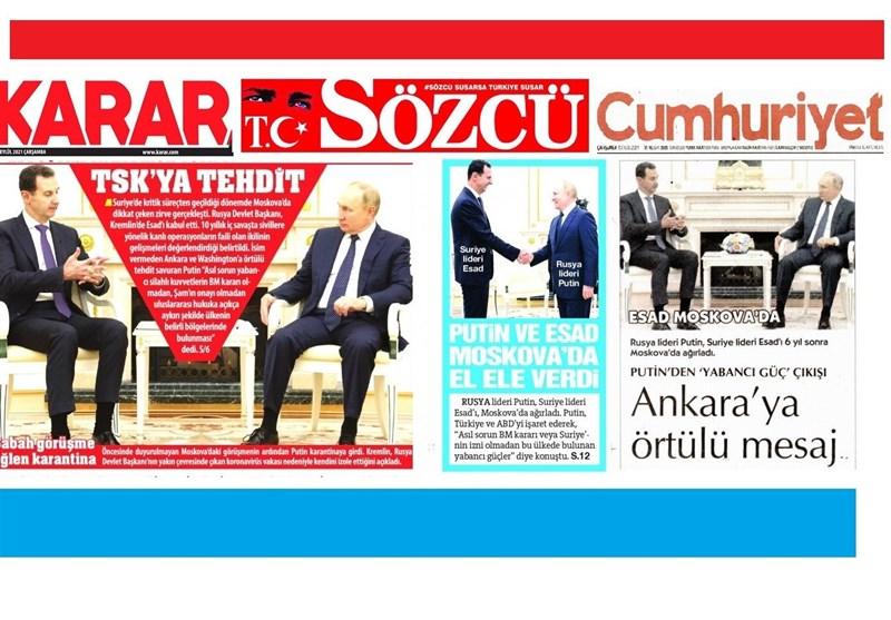 کشور ترکیه , آخرین تحولات سوریه , ولادیمیر پوتین ,