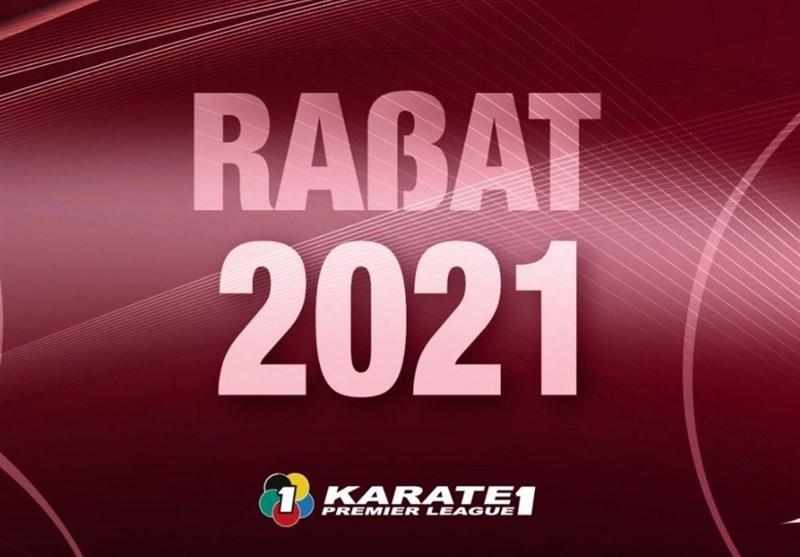 مسابقات لیگ جهانی کاراته وان مراکش لغو شد