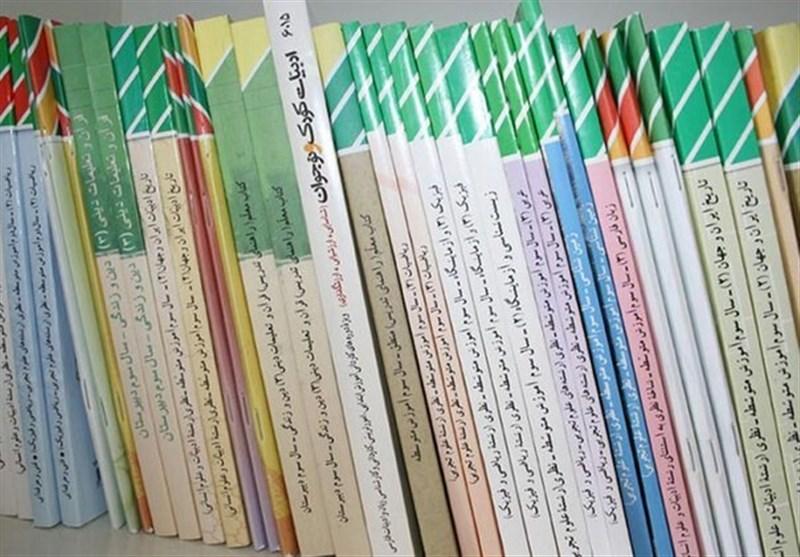 کتاب , کتاب های درسی , کتاب و ادبیات ,