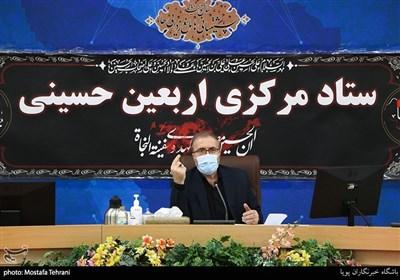 جلسه ستاد مرکزی اربعین در وزارت کشور- عکس باشگاه خبرنگاران پ ...