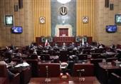 ادامه بررسی لایحه «موافقتنامه انتقال محکومین بین ایران و روسیه» در مجمع تشخیص مصلحت