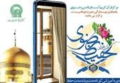 ثبتنام دورههای حفظ قرآن آغاز شد/ ️آموزش 1000 قرآنآموز در طرح ملی «تحفیظ رضوی»