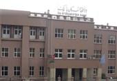 طالبان: دلارها و طلاهای ضبط شده تحویل بانک مرکزی افغانستان شده است