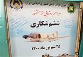"""مستند تلویزیونی """"ششم شکاری"""" با حضور فرمانده نیروی هوایی ارتش در بوشهر رونمایی شد"""