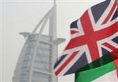سرمایهگذاری 10 میلیارد پوندی امارات در انگلیس