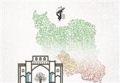 """نخستین دوره جشنواره استانی """"هاتف"""" به میزبانی سپاه استان فارس برگزار میشود"""