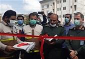 نوزدهمین پایگاه تجمیعی واکسیناسیون کرونا مازندران توسط سپاه کربلا در آمل راه اندازی شد