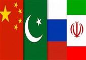 بیانیه مشترک وزرای خارجه جمهوری اسلامی ایران، روسیه، چین و پاکستان در خصوص افغانستان