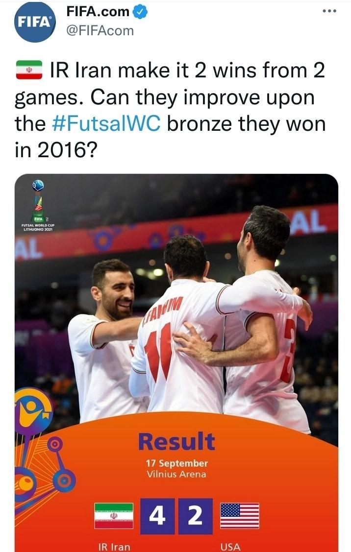 فوتسال , تیم ملی فوتسال ایران , جام جهانی فوتسال ,