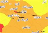 جدیدترین رنگبندی شهرهای استان تهران اعلام شد/ 15 شهرستان نارنجی و 1 شهرستان قرمز