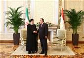 İran İle Tacikistan Arasında 8 İşbirliği Belgesi İmzalandı
