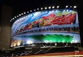 دیوارنگاره جدید میدان ولیعصر برای اربعین حسینی +عکس