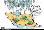 کاریکاتور/ ایران رکورد واکسیناسیون هفتگی کرونا را در جهان شکست