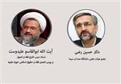 ترویج شعائر اسلامی چگونه از طریق رسانه محقق میشود؟