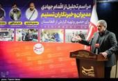 قلیزاده در مراسم تقدیر از خبرنگاران تسنیم: حضور خبرنگاران ما در افغانستان برای شکستن قرق رسانهای خارجی بود