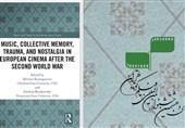 انجمن سینمای جوانان ایران کتابی در حوزه موسیقی فیلم چاپ کرد