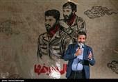 روایتگری حاج حسین یکتا در کهف الشهداء تهران در حاشیه مراسم رونمایی از مستند دستمال سرخها