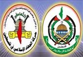 هشدار حماس و جهاد به اسرائیل درباره پیامدهای تعرض به ساکنان «جنین»