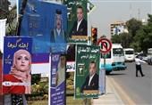 انتخابات پارلمانی عراق| از طولانیترین تبلیغات تا شعارهای پر زرق و برق نامزدها