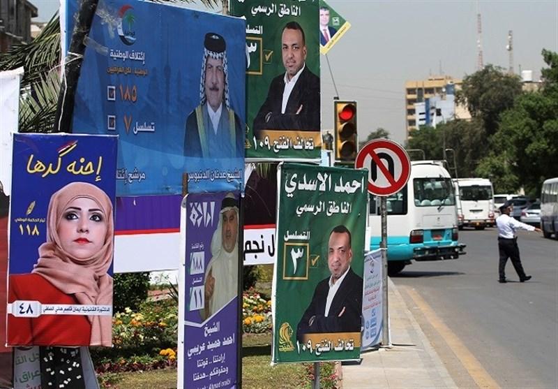 انتخابات پارلمانی عراق  از طولانیترین تبلیغات تا شعارهای پر زرق و برق نامزدها