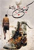 مسیری که از «جنگ تحمیلی» به «اربعین حسینی» ختم شد/تصاویری از حاج ذبیحالله بخشی در دفاع مقدس+ فیلم
