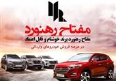 """میثم رضائی محکوم پرونده """"مفتاح خودرو"""" در زندان درگذشت"""