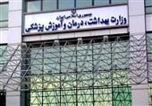 معاون حقوقی و امور مجلس وزارت بهداشت منصوب شد