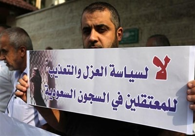 السعودیة تتماشى مع سیاسات الکیان الصهیونی ضد المعتقلین الفلسطینیین فی سجونها